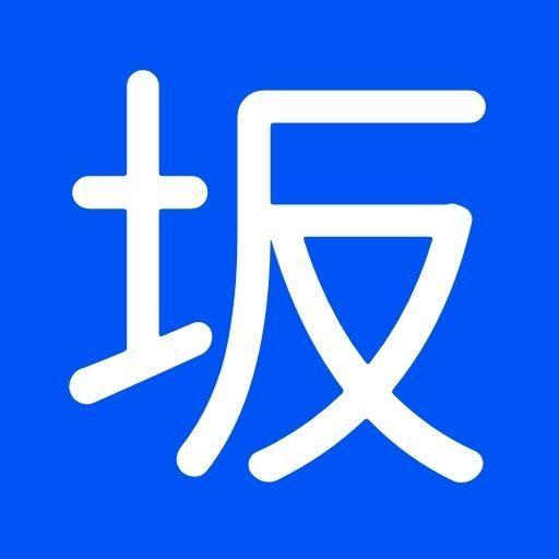 坂本浩徳のブログ